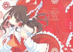 Rating: Safe Score: 7 Tags: fixme fururi hakurei_reimu hinayuki_usa touhou User: Radioactive