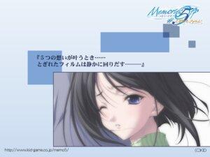Rating: Safe Score: 0 Tags: koshimizu_takayuki matsuo_yukihiro memories_off memories_off_5 mishima_kazuki wallpaper User: Devard