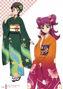 Rating: Questionable Score: 5 Tags: aikatsu! kamiya_shion kimono minowa_hikari User: Radioactive