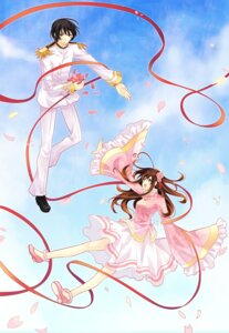 Rating: Safe Score: 6 Tags: hetalia_axis_powers japan momoko taiwan User: charunetra