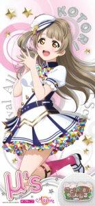Rating: Safe Score: 19 Tags: love_live! love_live!_school_idol_festival love_live!_school_idol_festival_all_stars minami_kotori skirt_lift tagme uniform User: kotorilau