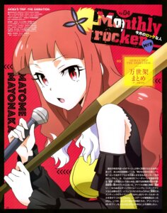 Rating: Safe Score: 16 Tags: akiba's_trip matome_mayonaka nagata_eri User: drop