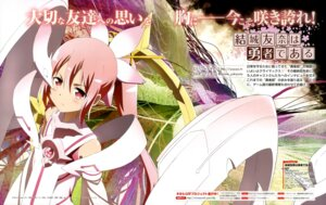 Rating: Safe Score: 21 Tags: dress sera_kouta yuuki_yuuna yuuki_yuuna_wa_yuusha_de_aru User: drop