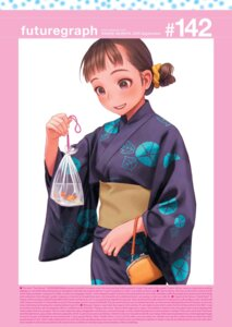 Rating: Safe Score: 13 Tags: digital_version range_murata yukata User: nphuongsun93