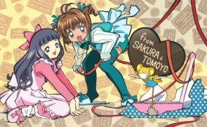 Rating: Safe Score: 3 Tags: card_captor_sakura daidouji_tomoyo kerberos kinomoto_sakura madhouse thighhighs User: Omgix