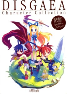 Rating: Safe Score: 4 Tags: disgaea dress etna flonne harada_takehito laharl penguin pointy_ears prinny sword tail thighhighs wings User: Radioactive