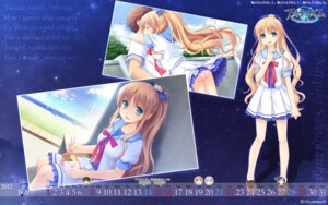 Rating: Safe Score: 18 Tags: astraythem calendar chuablesoft ginta sakurazuka_natsuki wallpaper User: girlcelly