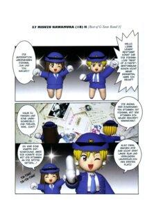 Rating: Safe Score: 1 Tags: cg chibi g-taste kawamura_sayuri kusakabe_jun police_uniform yagami_hiroki User: MDGeist
