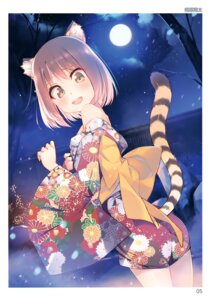 Rating: Safe Score: 33 Tags: aihara_shouta animal_ears kimono tail toranoana User: abcdefh