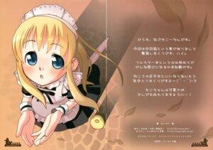 Rating: Safe Score: 6 Tags: gap maid nagoya_kouchin paper_texture User: midzki