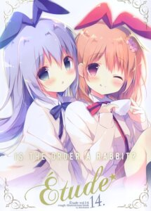 Rating: Safe Score: 32 Tags: gochuumon_wa_usagi_desu_ka? hoto_cocoa kafuu_chino seifuku shiratama sweater User: Radioactive