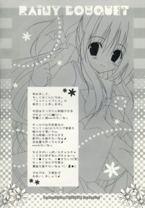 Rating: Safe Score: 4 Tags: coconutbless monochrome natsuki_coco seifuku sketch User: admin2