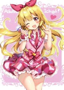 Rating: Safe Score: 65 Tags: aikatsu! eterna-radiare hoshimiya_ichigo riichu User: Twinsenzw