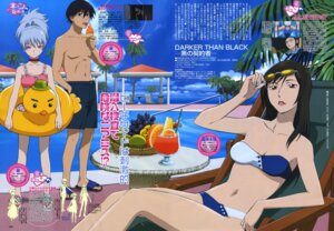 Rating: Safe Score: 8 Tags: bikini darker_than_black hei kirihara_misaki suenaga_yasuko swimsuits yin User: vita