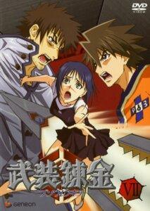 Rating: Safe Score: 4 Tags: busou_renkin disc_cover muto_kazuki sakimori_mamoru tsumura_tokiko User: Radioactive