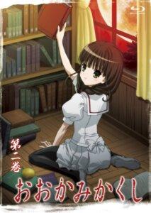 Rating: Safe Score: 16 Tags: asagiri_kaname disc_cover ookami_kakushi pantyhose seifuku User: acas