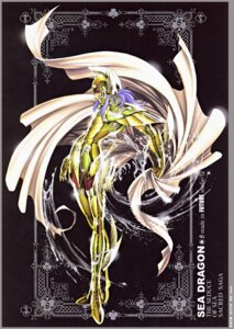 Rating: Safe Score: 6 Tags: future_studio gemini_kanon male saint_seiya User: Radioactive