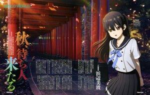 Rating: Safe Score: 14 Tags: hello_world_(anime) igarashi_ayaka landscape seifuku User: drop