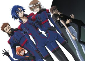 Rating: Safe Score: 5 Tags: akito_the_exiled ashley_ashura bandages code_geass hyuuga_akito kururugi_suzaku lelouch_lamperouge naruse_yukiya sayama_ryou User: drop