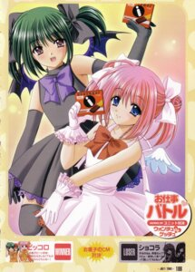 Rating: Safe Score: 1 Tags: lovely_idol nishimata_aoi screening User: Davison