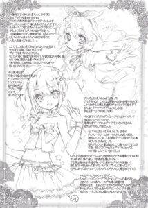 Rating: Questionable Score: 4 Tags: aikatsu! hoshimiya_ichigo kamiya_maneki manekineko pripara seifuku shirai_nanami sketch User: Radioactive