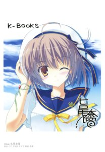 Rating: Safe Score: 20 Tags: autographed k-books nanao_naru seifuku User: WtfCakes