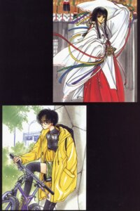 Rating: Safe Score: 2 Tags: clamp japanese_clothes kishuu_arashi x yatouji_satsuki User: hyde333