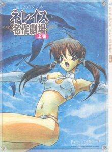 Rating: Safe Score: 1 Tags: bikini hikari_to_mizu_no_daphne mizuki_maia paper_texture piggstar shiki_satoshi swimsuits User: Radioactive