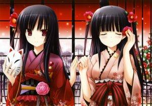 Rating: Safe Score: 32 Tags: ikegami_akane kimono User: WtfCakes