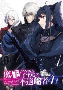Rating: Safe Score: 5 Tags: armor maou_gakuin_no_futekigousha shizuma_yoshinori sword tagme User: kiyoe