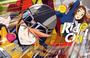 Rating: Safe Score: 7 Tags: flcl seifuku takahashi_yuuichi User: drop
