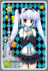 Rating: Safe Score: 43 Tags: cosplay digital_version kusunoki_kukune mitha nanawind vocaloid yuyukana User: blooregardo