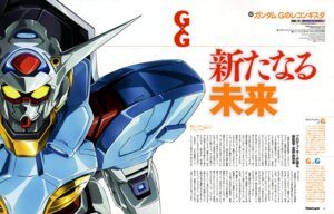 Rating: Safe Score: 5 Tags: gundam gundam_reconguista_in_g katayama_manabu mecha User: drop