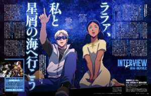 Rating: Safe Score: 10 Tags: char_aznable dress gundam gundam_the_origin kotobuki_tsukasa lalah_sune megane User: drop