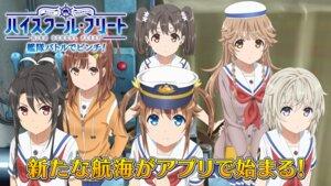 Rating: Safe Score: 11 Tags: high_school_fleet irizaki_mei misaki_akeno munetani_mashiro nosa_kouko seifuku shiretoko_rin sweater tagme tateishi_shima User: saemonnokami