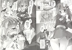 Rating: Explicit Score: 28 Tags: breast_grab breasts crease gi(a)rlish_number karasuma_chitose megane monochrome nipples no_bra ryohka shirt_lift suzuya User: DDD