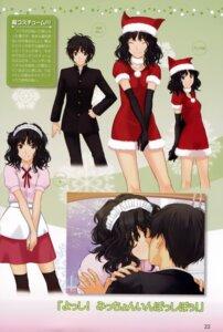 Rating: Questionable Score: 19 Tags: amagami christmas screening takayama_kisai tanamachi_kaoru thighhighs User: Prishe