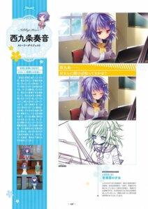 Rating: Safe Score: 9 Tags: anapom nishikujou_kanon seifuku shukufuku_no_kane_no_oto_wa_sakura-iro_no_kaze_to_tomo_ni User: Checkmate