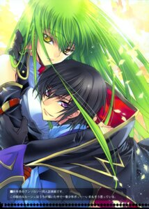 Rating: Safe Score: 33 Tags: c.c. code_geass creayus lelouch_lamperouge rangetsu User: Aurelia