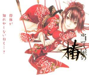 Rating: Safe Score: 6 Tags: ateya_no_tsubaki kawashita_kanji kimono tagme weapon User: NotRadioactiveHonest