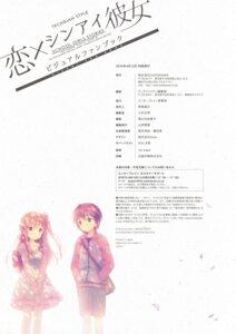 Rating: Questionable Score: 5 Tags: digital_version himeno_sena kimishima_ao koi_kakeru_shin-ai_kanojo kunimi_koutarou us:track User: Twinsenzw