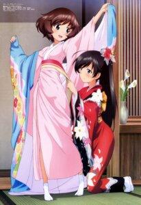 Rating: Safe Score: 57 Tags: akiyama_yukari girls_und_panzer isuzu_hana itou_takeshi kimono User: drop