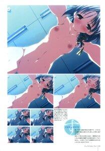 Rating: Explicit Score: 11 Tags: censored keroq naked nipples pussy seifuku subarashiki_hibi wakatsuki_tsukasa User: crim