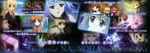 Rating: Safe Score: 1 Tags: fate_testarossa mahou_shoujo_lyrical_nanoha mahou_shoujo_lyrical_nanoha_a's mahou_shoujo_lyrical_nanoha_the_movie_2nd_a's reinforce shamal signum takamachi_nanoha vita yagami_hayate zafira User: Hatsukoi