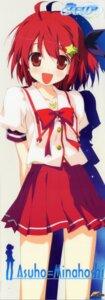 Rating: Safe Score: 15 Tags: hoshizora_no_memoria minahoshi_asuho seifuku shida_kazuhiro stick_poster User: admin2