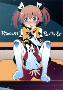 Rating: Safe Score: 11 Tags: hakuouin_ayaka hamamoto_ryuusuke princess_party thighhighs User: midzki