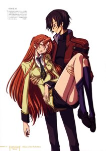 Rating: Safe Score: 15 Tags: code_geass lelouch_lamperouge nakatani_seiichi seifuku shirley_fenette User: vita
