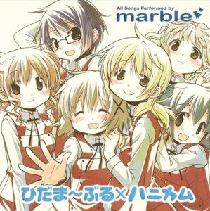 Rating: Safe Score: 12 Tags: aoki_ume disc_cover hidamari_sketch hiro megane miyako nazuna nori sae seifuku yuno User: saemonnokami