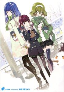 Rating: Safe Score: 12 Tags: akizuki_ryou megane pantyhose seifuku thighhighs User: Twinsenzw