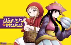 Rating: Safe Score: 4 Tags: cosplay hidaka_koharu high_score_girl oono_akira oshikiri_rensuke tagme wallpaper User: Korino